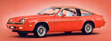 Помимо того, что Chevrolet Monza неплохо ездил, одна измоделей, сошедшая сконвейера в1979году, стала стомиллионным проданным автомобилем завсю историю компании Chevrolet.