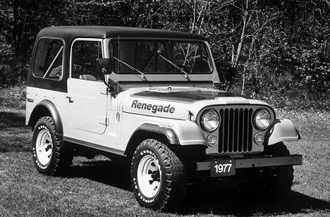 «Вояка» вгражданском обличии— Jeep CJ7построен к<nobr>200-летию</nobr> США.