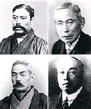 Четыре президента Ивасаки (слева направо, начиная сверху) Ятаро, Хисая, Яносукэ, Коята.