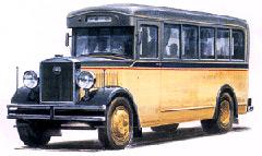 Прародитель современных автобусов Fuso, Mitsubishi B46.
